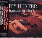 goodie - City Hunter - CD Dramatic Master II