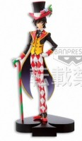 Lelouch Lamperouge - DX Figure Ver. Nunnally In Wonderland - Banpresto