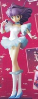 Creamy Mami - Part 5 Ver. White - System Service