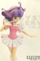 Creamy Mami - Ver. Pink - System Service