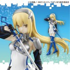 goodie - Aiz Wallenstein - Special Figure - FuRyu