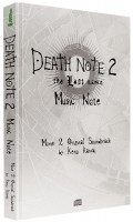 cd goodies - Death Note - Music Note Vol.2