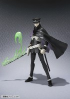 goodies manga - Raidô Kuzunoha - D-Arts - Bandai