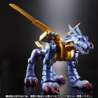 goodies manga - MetalGarurumon - D-Arts - Bandai
