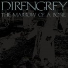 cd goodies - Dir En Grey - The Marrow Of A Bone - Ganshin