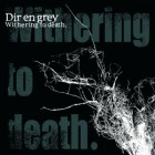 cd goodies - Dir En Grey - Withering To Death - Ganshin