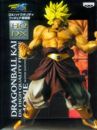 Broly - HQ DX Ver. SSJ Movie Series - Banpresto