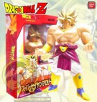 Broly - Super Battle Collection Ver. SSJ - Bandai