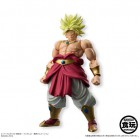 goodies manga - Dragon Ball Z - Shodo NEO - Broly SSJ - Bandai