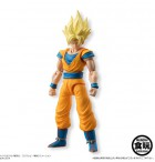 goodies manga - Dragon Ball Z - Shodo NEO - Son Goku SSJ - Bandai