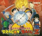 Goodie -Dragon Ball Z - CD Bande Originale - Loga-Rythme