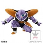 Ginyû - Dragon Ball Z Dramatic Showcase ~2nd Season~ - Banpresto