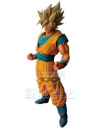 goodies manga - Son Goku - Master Stars Piece - Banpresto