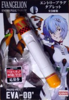 goodie - Evangelion - Entry Plug Tablet EVA-00' - Lawson