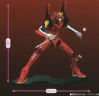 goodies manga - EVA-02 - PM Figure - SEGA
