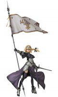 Ruler - Jeanne D'Arc - Perfect Posing Products - Medicom Toy
