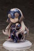 goodie - Avenger/Jeanne d'Arc (Alter) - Chara-Forme Beyond - Hobby Max
