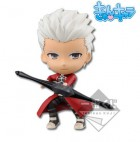 Archer - Kyun-Chara Unlimited Blade Works - Banpresto