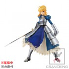 goodie - Saber - SQ Ver. Fate/Stay Night - Banpresto
