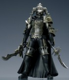 Gabranth - Play Arts