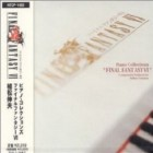cd goodies - Final Fantasy VI - CD Piano Collections
