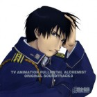 cd goodies - Fullmetal Alchemist - CD Original Soundtrack 3