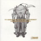 cd goodies - Fullmetal Alchemist - CD Original Soundtrack 1