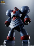 Giant Robo - Super Robot Chogokin Ver. The Animation - Bandai