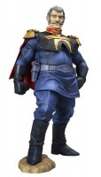 goodie - Ramba Ral - Excellent Model RAHDX G.A.NEO - Megahouse