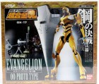 "GX-17 - Eva 00 ""Yellow"" - Soul Of Chogokin - Bandai"