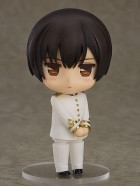goodie - Japan - Nendoroid