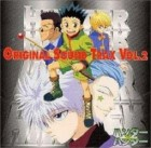 cd goodies - Hunter X Hunter - CD Original Sound Trax 2