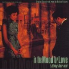 In The Mood For Love - CD B.O.F