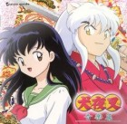 cd goodies - Inu Yasha - CD Original Soundtrack 1