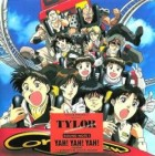 Irresponsable Capitaine Tylor - CD Sound Note 1 Yah! Yah! Yah!