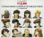 cd goodies - Irresponsable Capitaine Tylor - CD Theme Song Complete Collection