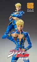 Giorno Giovanna - Super Action Statue Ver. Second - Medicos Entertainment