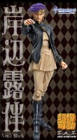 Rohan Kishibe - Super Action Statue 2 Ver. Black - Medicos Entertainment