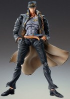 goodie - Jotaro Kujo - Super Action Statue Ver. 1.5 - Medicos Entertainment