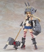 Alloy Shimakaze - Good Smile Company