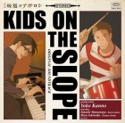 Kids On The Slope - CD Original Soundtrack