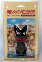 Jiji - Doll Collection - Sekiguchi