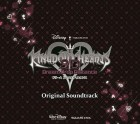 goodie - Kingdom Hearts 3D Dream Drop Distance - CD Bande Originale