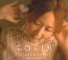 cd goodies - Kokia - Listen for the love