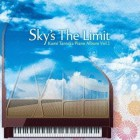 cd goodies - Kumi Tanioka - Piano Album Vol.1 - Sky's The Limit