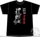 Lone Wolf And Cub - T-shirt Ogami And Daigoro Side Shot - Dark Horse