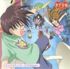 Love Hina Again - CD Original Soundtrack & Drama
