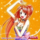goodie - Love Hina - CD Hinata Girls Song Best 2