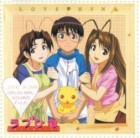 Love Hina - CD Original Sound File - King Records