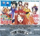 Love Hina - CD Vocal Complete Box - Feel Our Hearty Songs